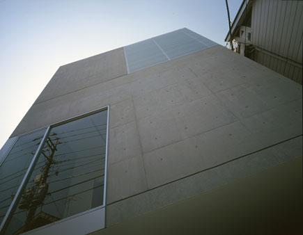 a/ha house
